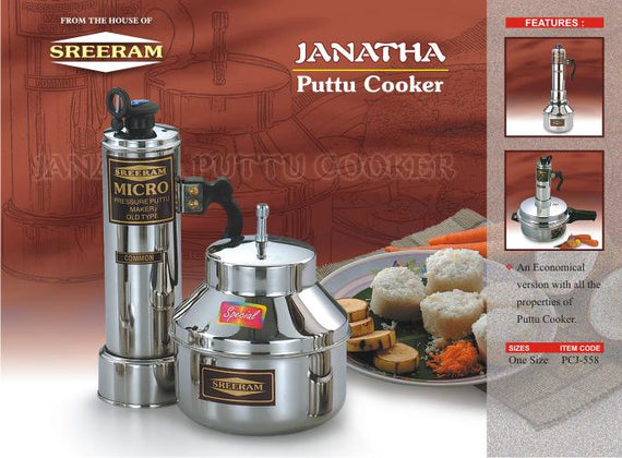 Sreeram Kitchen Janatha Puttu Cooker get best offers deals free and coupons online at buythevalue.in