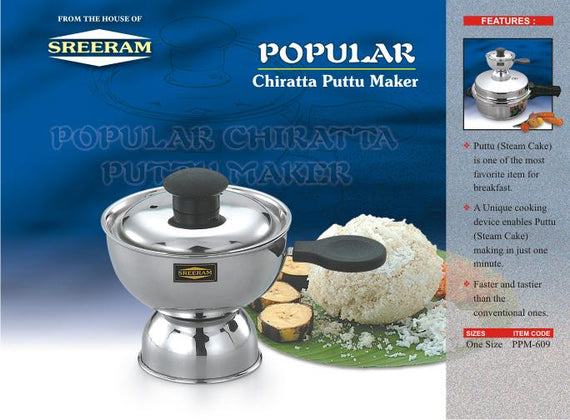 Sreeram Kitchen Popular Puttu Maker get best offers deals free and coupons online at buythevalue.in