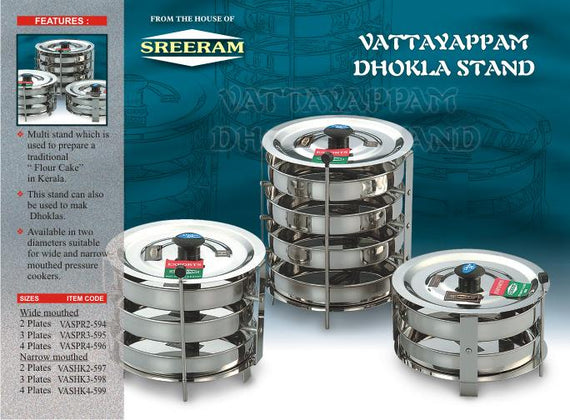 Sreeram Kitchen Pr-2Pl Vattayappam / Dhokla Stand get best offers deals free and coupons online at buythevalue.in