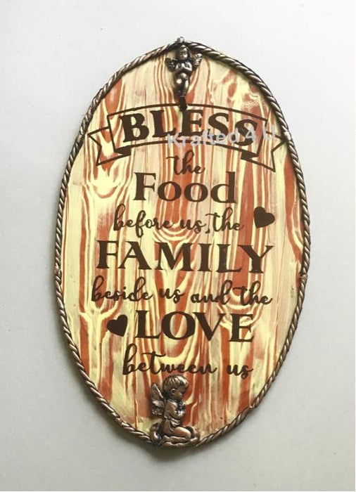 AC-06: Bless the Food  wall plaque