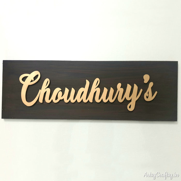 Evergreen Styled Nameplate