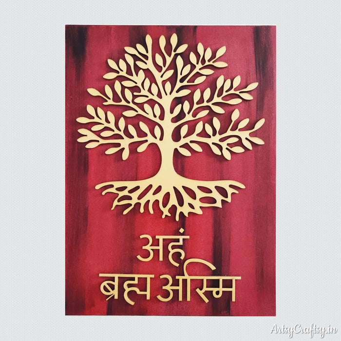 Bodhi Tree Wall Decor Artsy Craftsy