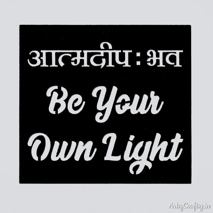 Be your own light sentiment stencil