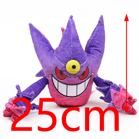 Monster Plush Toy