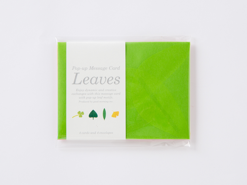 good morning Leaves - Pop-up Message Card