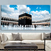 Canvas Mecca Islamic Last Day of Hajj Round Ornament View Muslim Mosque