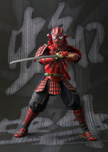 Marvel Comics Figura Meisho Manga Realization Samurai SpiderMan