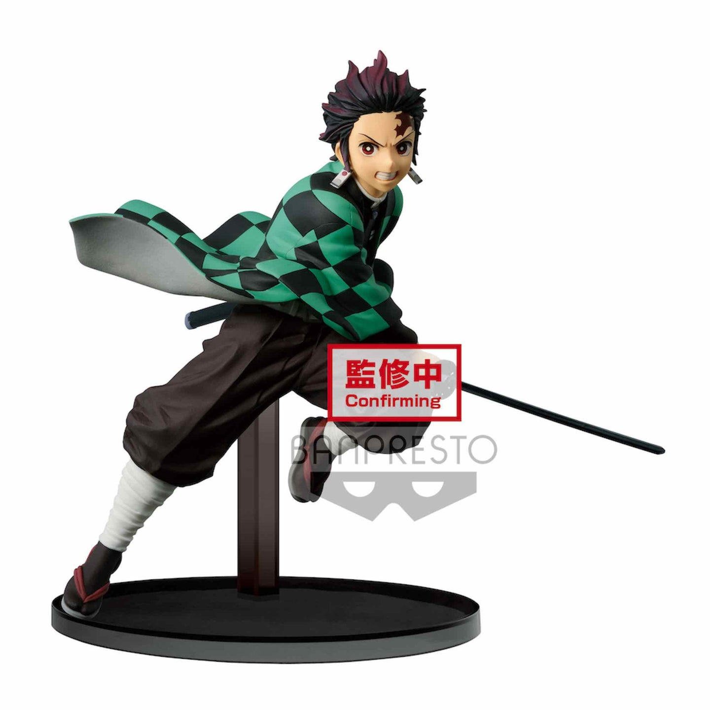 Demon Slayer Kimetsu no Yaiba Figura Tanjiro Kamado Vibration Stars