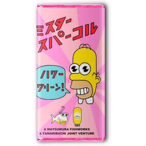 Los Simpsons Tableta Chocolate Homer Simpson Mr. Sparkle