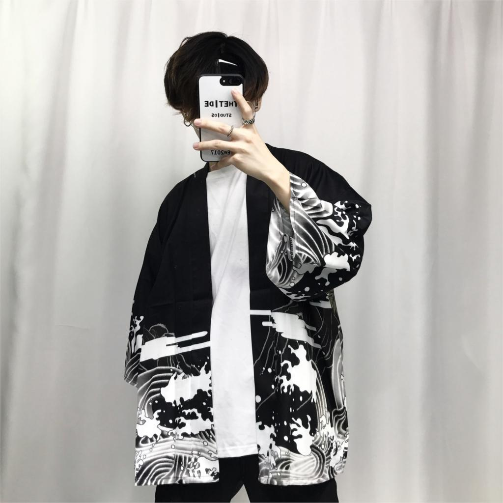 2018 summer mens kimono japanese clothes streetwear casual kimonos jackets harajuku japan style cardigan outwear-cgabuy