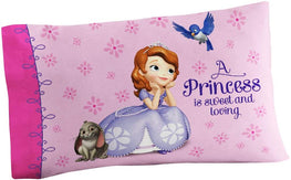 Princess Sofia Comfortable Pillow Case 2 Pieces