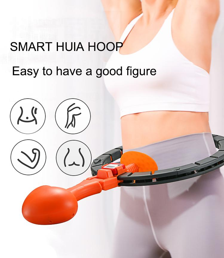 35% OFF-Smart Hula Hoop-Free shipping