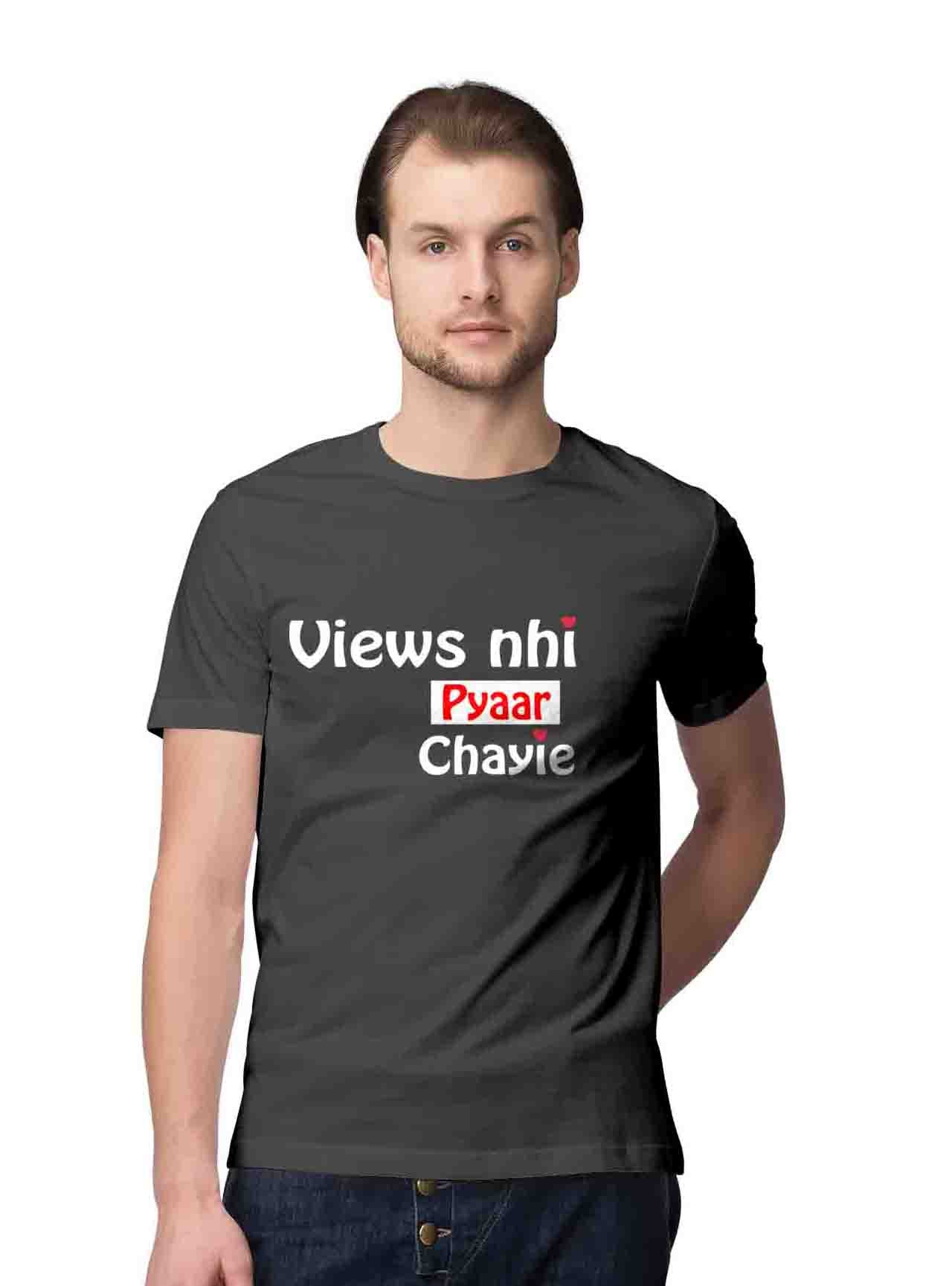 Views Nhi Pyaar Chayie - Youtube T-Shirt ©