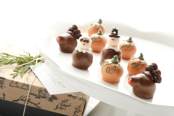 Cordial Cherries ~ 9-Piece Gift ~ Thanksgiving Pilgrims, Turkeys, Pumpkins