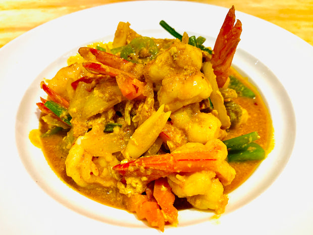 OPEN'S RICE THAÏ - CURRY JAUNE (AU CHOIX)
