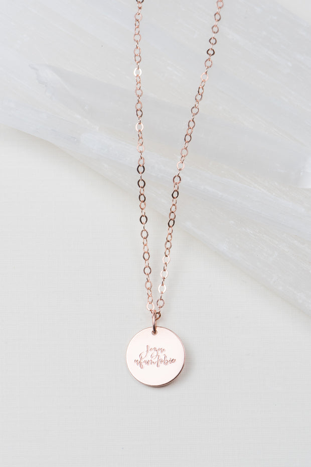 Jezu ufam Tobie - Jesus I trust in You - Disc Necklace