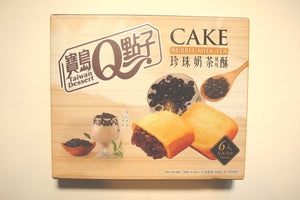 Bubble Milk Tea Cake