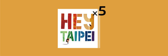 5 x Hey Taipei books (Save 10%)