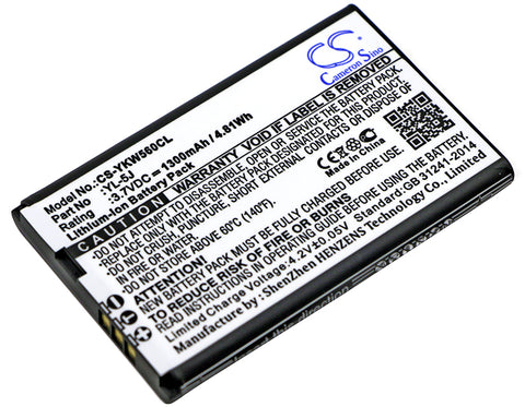 Battery for Yealink One Talk IP DECT, W56H, W56h/p YL-5J 3.7V Li-ion 1300mAh / 4