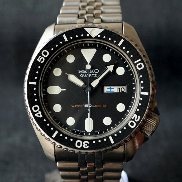 1980 SEIKO REF.7548-7000 QUARTZ 150M DIVERS WATCH