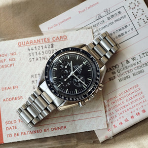 1979 OMEGA SPEEDMASTER PROFESSIONAL 145.022 MINT / GUARANTEE BOOKLET