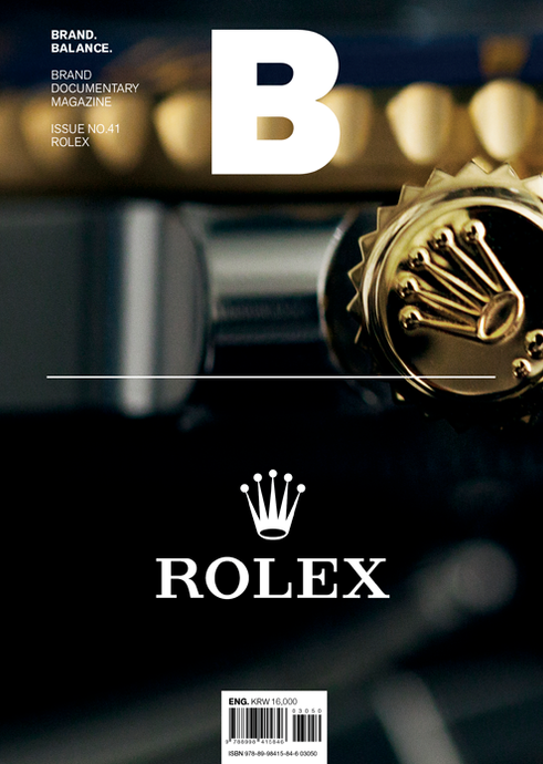 MAGAZINE-B ISSUE NO.41 ROLEX