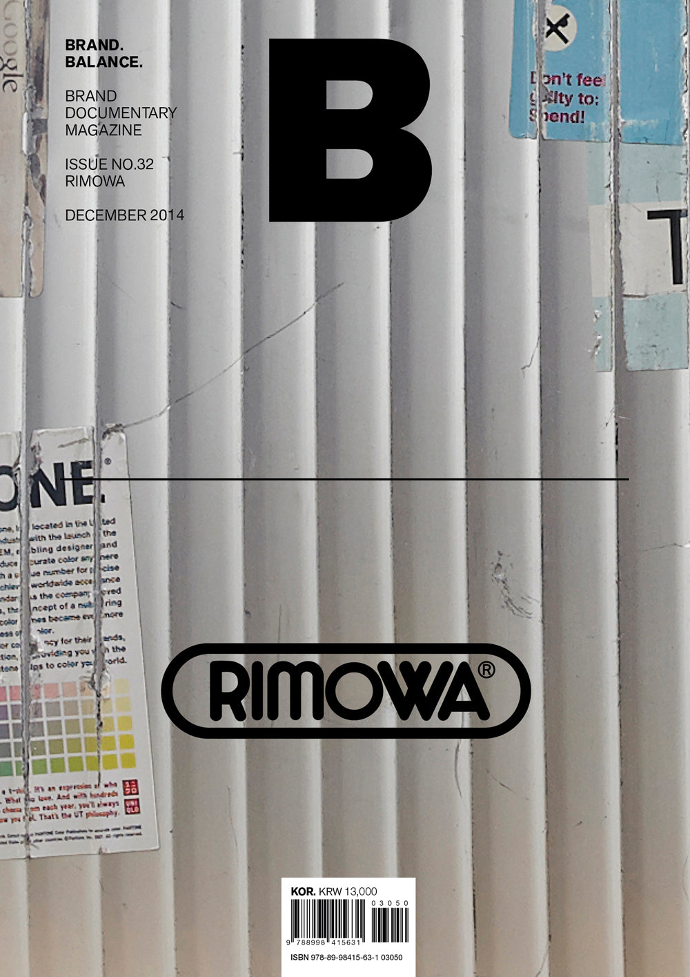 MAGAZINE-B ISSUE NO.32 RIMOWA