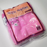 NEW! 20 x SMALL PINK ITALY TOWEL KOREAN WASHCLOTH BODY SCRUBBER EXFOLIATING