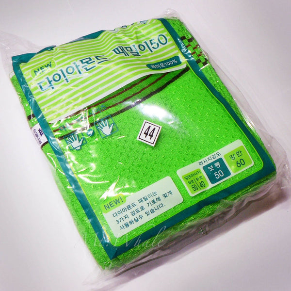 NEW! 20 x SMALL GREEN ITALY TOWEL KOREAN WASHCLOTH BODY SCRUBBER EXFOLIATING