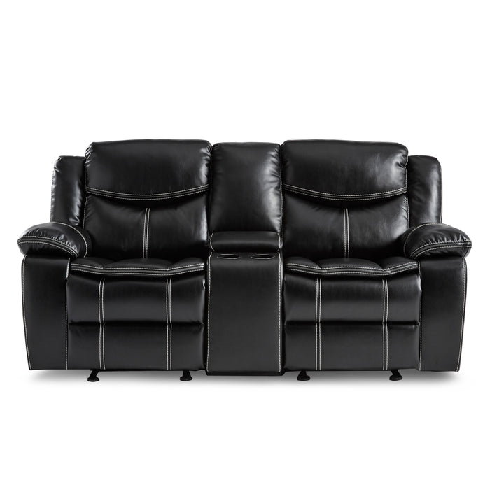 "79"" Double Glider Reclining Love Seat with Center Console"