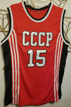 Load image into Gallery viewer, Arvydas Sabonis CCCP Basketball Jersey Custom Throwback Retro Jersey