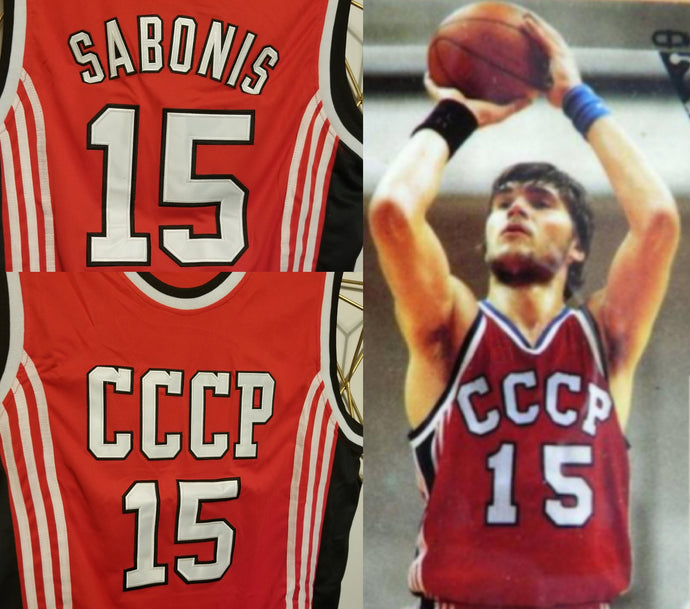 Arvydas Sabonis CCCP Basketball Jersey Custom Throwback Retro Jersey