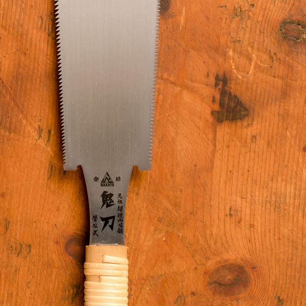 Understanding the Japanese Saw
