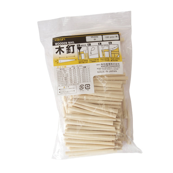 Japanese Wooden Nails -  size Middle 180 pcs - Japanese Tools Australia