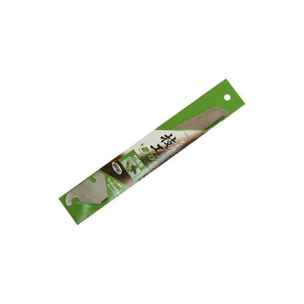 Kakuri 210mm - Replacement Blade Bamboo Pruning - Japanese Tools Australia