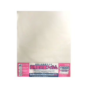Sandpaper #15000 for super fine sanding - 1 piece - Japanese Tools Australia