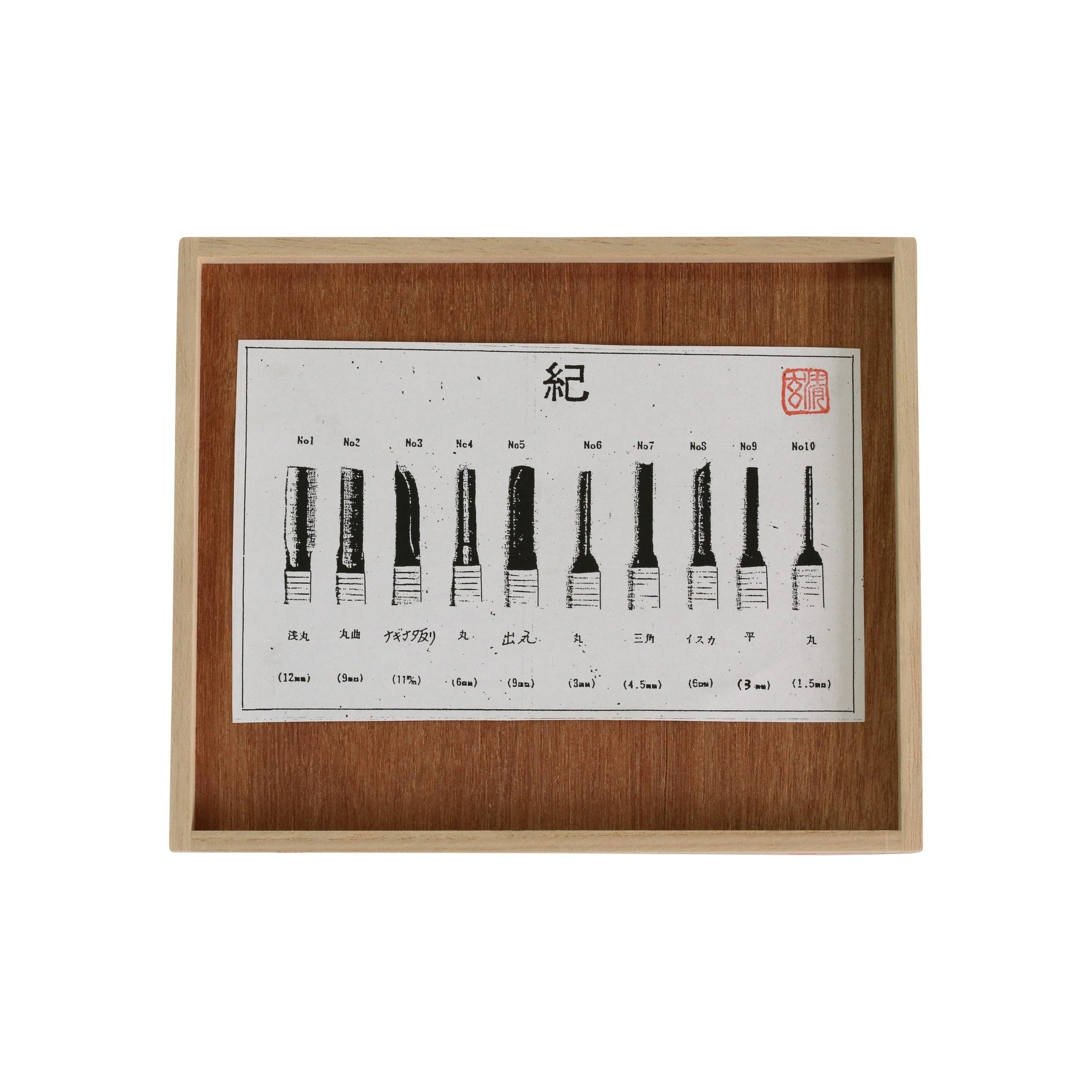 Kawasei Nori Carving Chisel Set, 10 pcs - Japanese Tools Australia