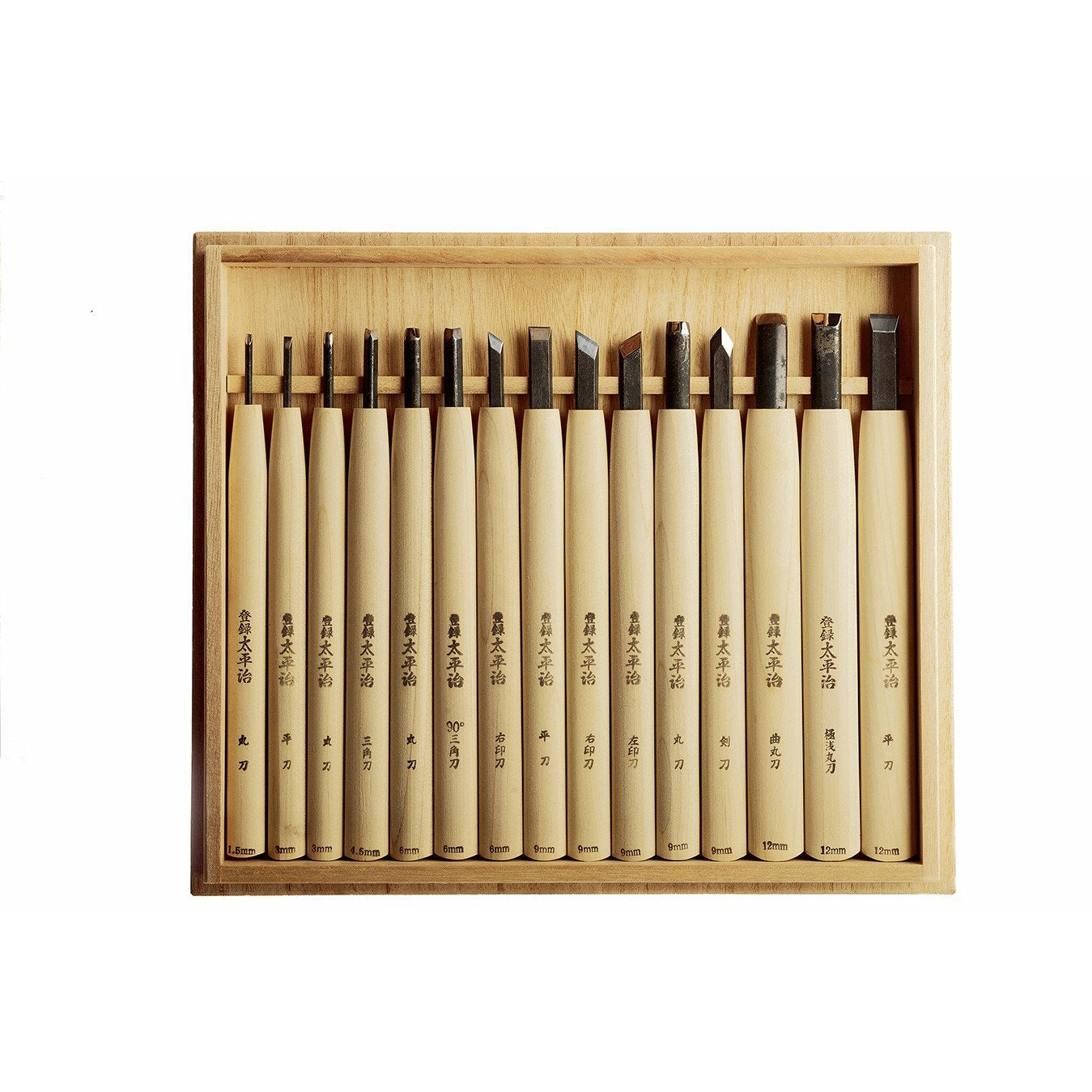 Taheiji Carving Chisel 15 piece Set - Japanese Tools Australia