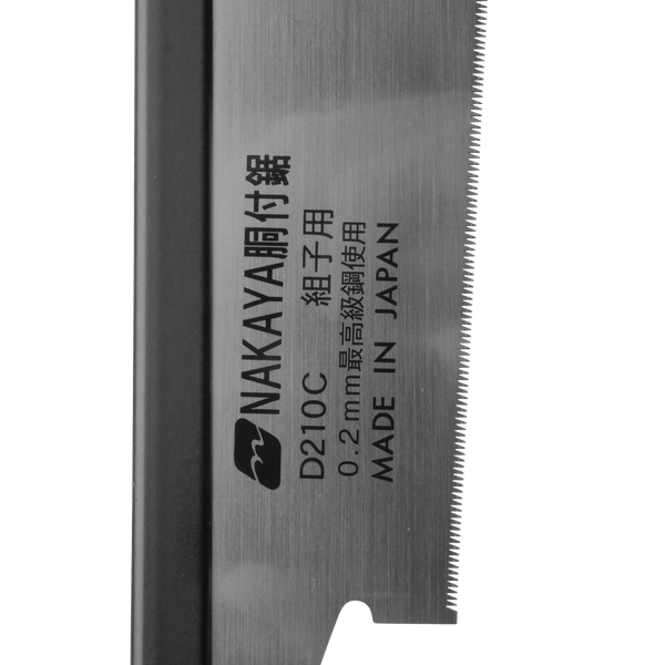 NAKAYA Japanese Dozuki Saw Extra Fine Cross Cut 210mm - replacement blade