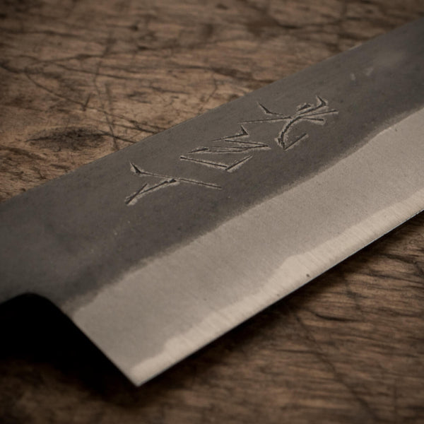 Chef's Knife - Sujihiki Slicer