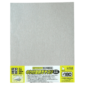 Adhesive Backed Sandpaper