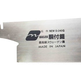 NAKAYA Japanese Dozuki Saw 240mm