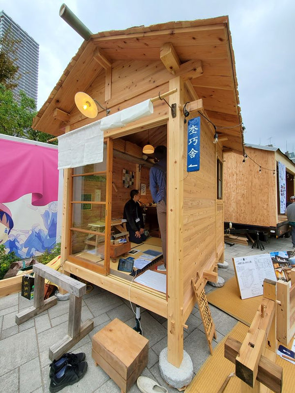 Build A Teahouse with Fujimoto Traditional Carpentry Company (DEPOSIT ONLY)