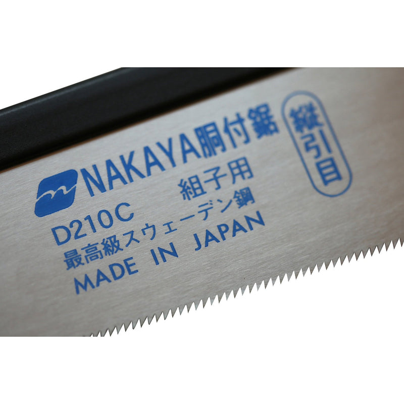 Nakaya Japanese Dozuki Dovetail Saw Set