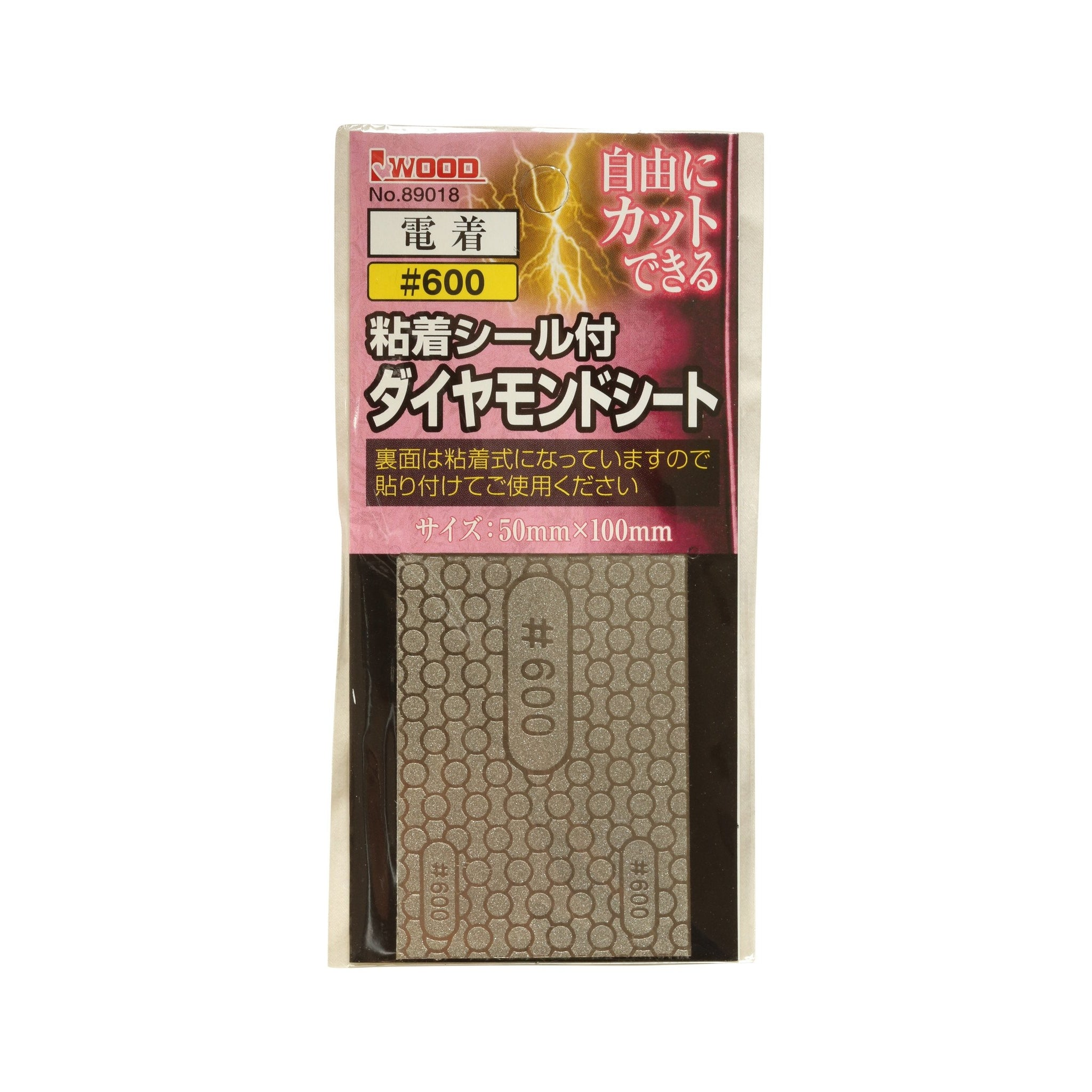 Diamond Sandpaper #600 - 1 piece - Japanese Tools Australia