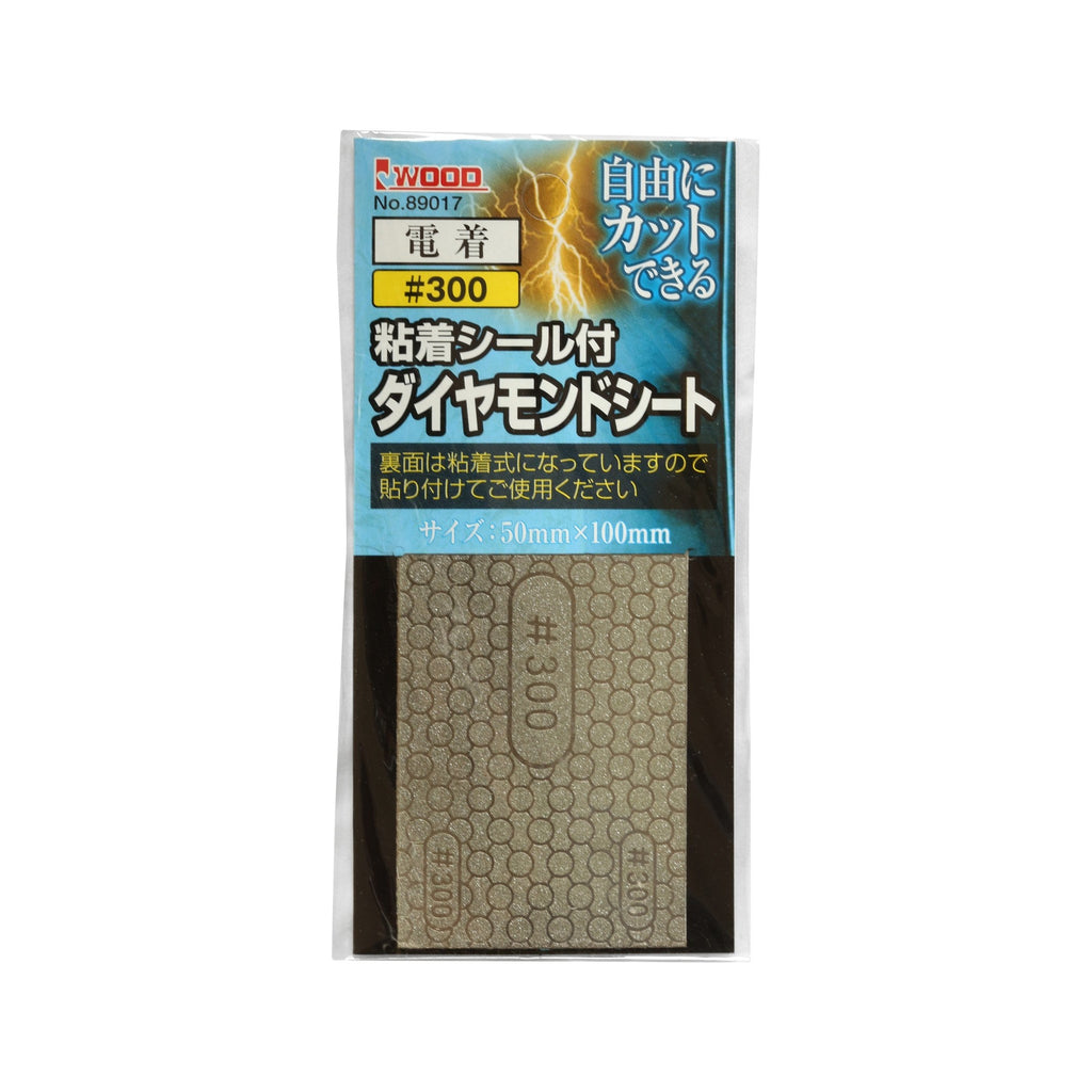 Diamond Sandpaper #300 - 1 piece - Japanese Tools Australia