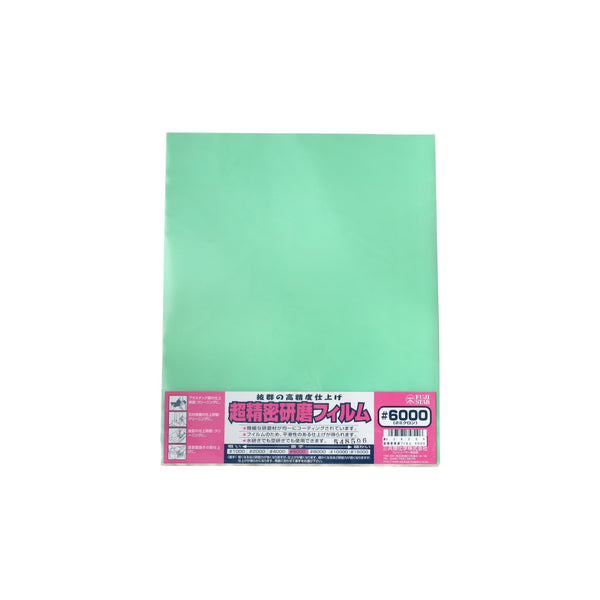 Sandpaper #6000 for super fine sanding - 1 piece - Japanese Tools Australia