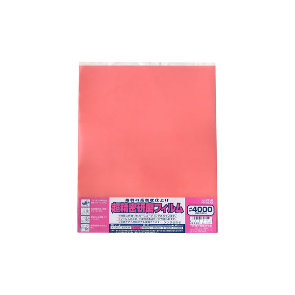 Sandpaper #4000 for super fine sanding - 1 piece - Japanese Tools Australia