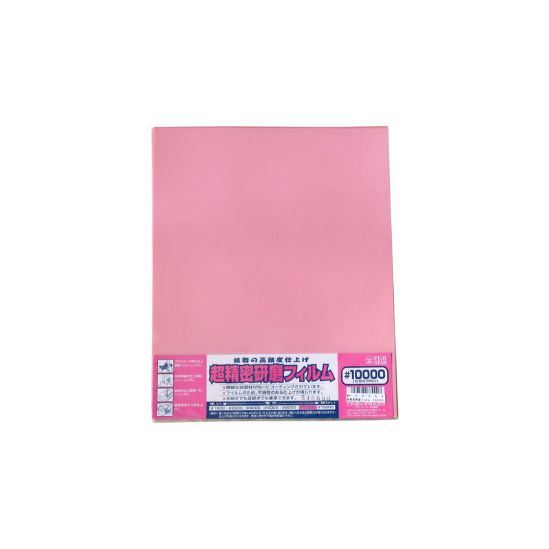 Sandpaper #10000 for super fine sanding - 1 piece - Japanese Tools Australia