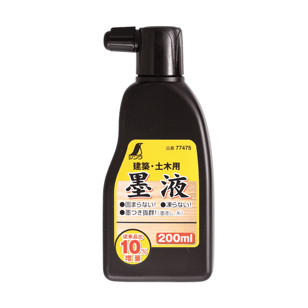 Black Ink - 200ml